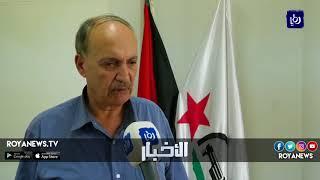 السلطة الوطنية الفلسطينية تعتبر قرار واشنطن بتجميد المساعدات ابتزاز - (29-6-2018)