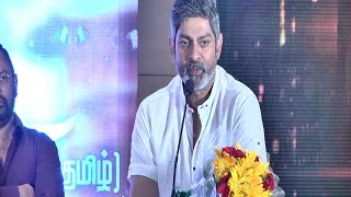 "Jagapati Babu - ""Mahesh Babu is just 22"" - Selvanthan Audio Launch - BW"