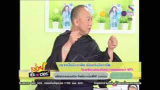 mtiรายการสวย เป ะ เว อร ว นท 23 04 57