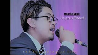 Mukesh Shahi # Haajarau Bheed / Lyrical video