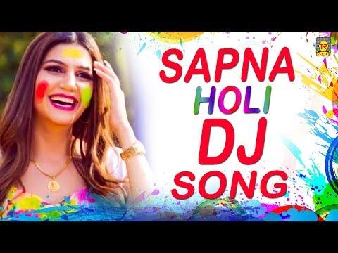 सपना का होली स्पेशल गाना : Matki Fudwayegi   Sapna Chaudhary   Sapna Holi   Dj Song 2019   Trimurti