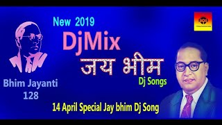 New jai bhim djmix songs | जय भीम 2019 yt entertainment india