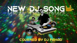 2020 New Dj Song Happy New Year 2020 2020 Jbl Blast dj song New Dj Shimul DjShimul