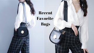【好看不贵】包包分享+搭配推荐 Recent Favorite Bags