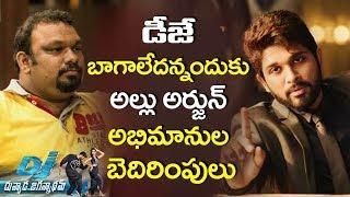 డీజే బాగాలేదన్నందుకు అల్లు అర్జున్ అభిమానుల బెదిరింపులు | allu arjun fan warns mahesh kathi |yoyo tv