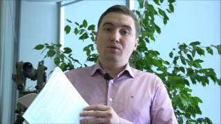 видео Внесение изменений в кадастровый паспорт земельного участка