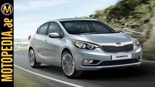 2015 Kia Cerato Review - تجربة كيا سيراتو - Dubai UAE by Motopedia.ae