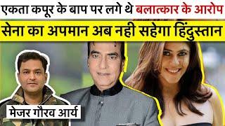 Major Gaurav Arya on Ekta Kapoor & Her Web Series.