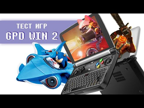 GPD Win 2 - Тест игр по заявкам