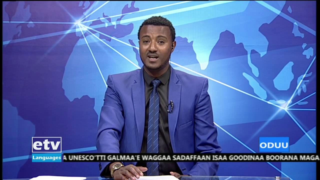 Oduu Afaan Oromoo Jan,04/2020 |etv