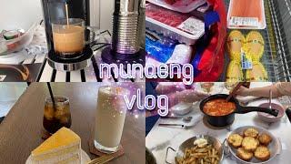 브이로그 vlog #6/신혼부부, 주부일상/네스프레소 …