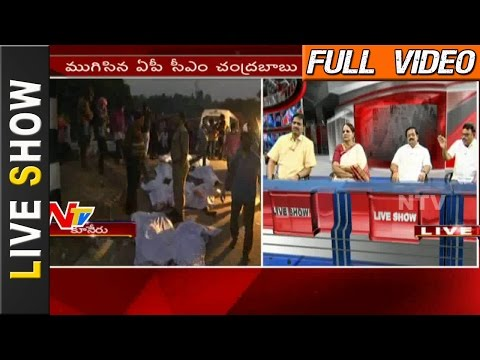 YSRCP Comments on AP CM Chandrababu || Davos Tour || Live Show || Full Video || NTV
