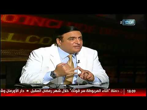 الناس الحلوة   مضاعفات السمنة المفرطة وطرق علاجها مع دكتور ياسر عبد الرحيم