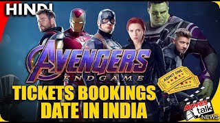Avengers Endgame : Tickets Booking Date In India