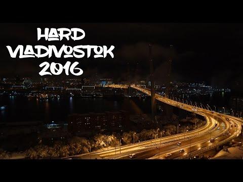 Hard Vladivostok 2016