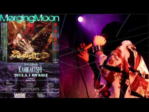 mergingmoon lyrics