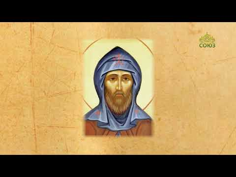 Церковный календарь. 4 августа. Память преподобного Корнилия Переяславского