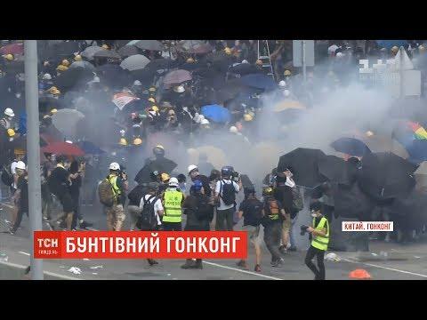 Бунтівний Гонконг: кожен