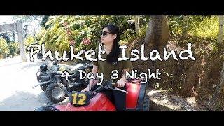 普吉岛4天3夜| Phuket Island 4 Day 3 Night