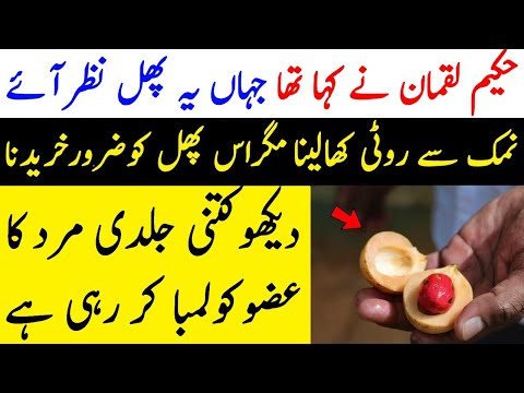 7-best-benefits-of-mace-spice-for-weight-loss,-skin-&-hair