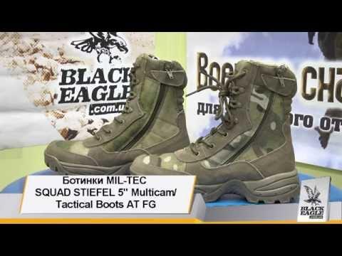 Обзор 5 Tec Tv Stiefel Mil Squad Multicam Airsoft Ботинки R43L5qAj