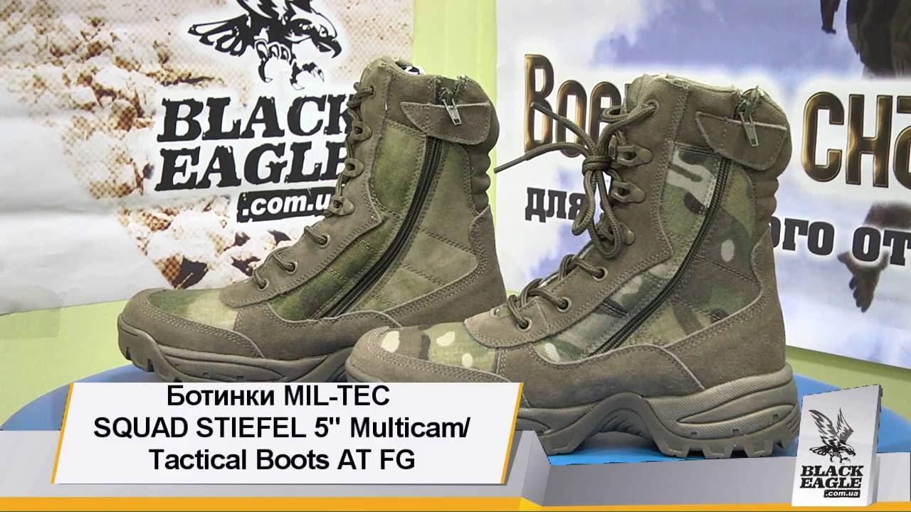 e34f0608142f6 Airsoft TV Обзор Ботинки MIL TEC SQUAD STIEFEL 5 Multicam Tactical Boots AT  FG