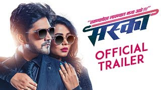 Maska |  Official Trailer | Prarthana Behere, Aniket Vishwasrao, Chinmay Mandlekar | Marathi Movie