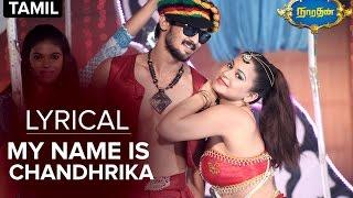 My Name Is Chandhrika | Full Song with Lyrics | Narathan