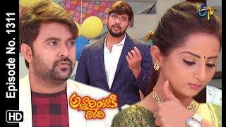 Attarintiki Daredi | 16th January 2019 | Full Episode No 1311 | ETV Telugu