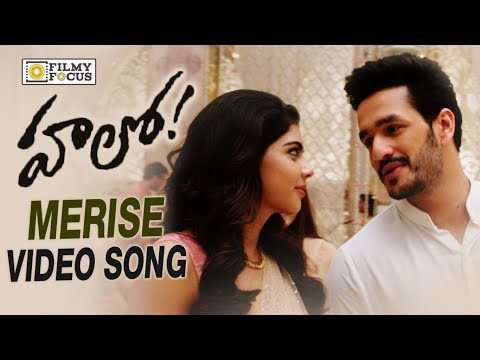 Merise Merise Video Song || Hello Telugu...
