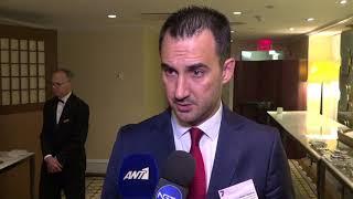 To 7ο Greek Investment Forum στη Νέα Υόρκη