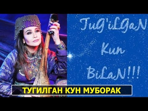 ТУГИЛГАН КУН MP3 СКАЧАТЬ БЕСПЛАТНО