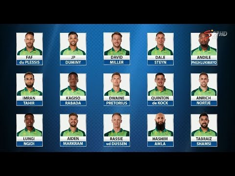 South Africa Squad Announcement 2019 Icc Cricket World Cup Youtube
