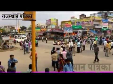 जयपुर चक्काजाम