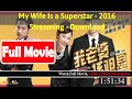 My Wife Is a Superstar  [ *Review*2016 ]