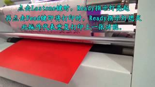 Amydor 360C digital foil printer HD