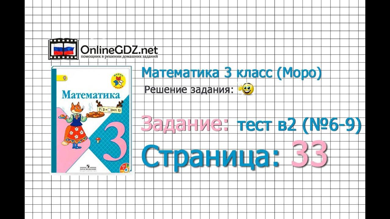 предлагает ипотеку готовые домашние задания 1 класс школа россии самой кромки