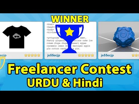 Freelancer Tutorial: Contest Tips and Design Submission 2018 | Urdu & Hindi