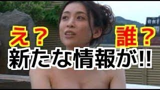 チャンネル登録お願いします。 引用元:芸能ゴシップッス! 【超衝撃】...