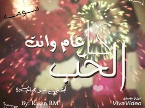 عيد ميلاد سعيد محمد حبيبي