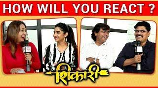 How Will You React | Shikari Marathi Movie 2018 | Mahesh Manjarekar, Viju Mane, Bharat Ganeshpure