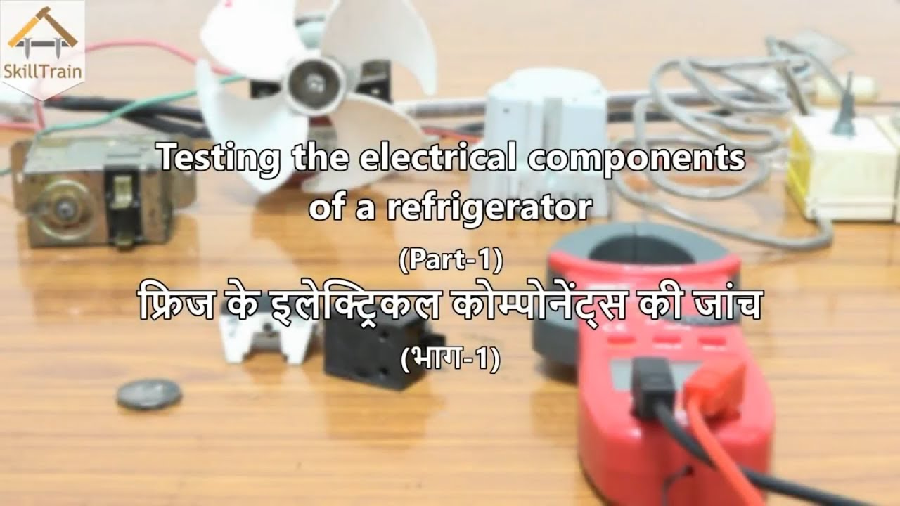 Testing the electrical components of a fridge (Part-1) (Hindi) (हिन्दी)