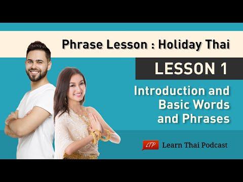 Holiday Thai Language Lesson 1: Introduction