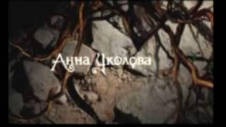 колдовская любовь серия 1-часть 1/5