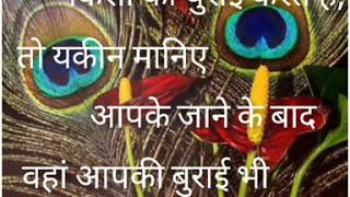Motivational status video | truth of life | whatsapp status