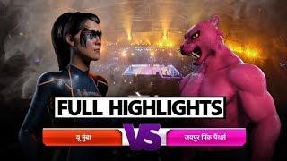 Watch: Pro Kabaddi League: U Mumba Thrash Jaipur Pink Panthers By 48-24 | Sports Tak