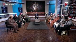 كل يوم: أزمة نقابة قارئي وحفظة القرآن في مصر .. الشيخ محمد محمود الطبلاوي