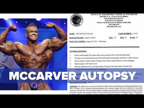 Dallas McCarver Autopsy Results Are In