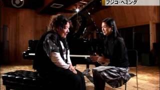 Pianist Fujiko Hemming (short ver.) / 魂のピアニスト、フジコ・ヘミング in New York thumbnail