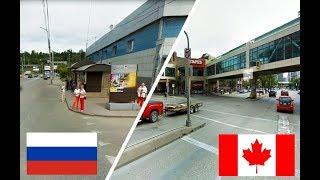 Россия и Канада. Сравнение. Иркутск - Виннипег. Canada - Russia.